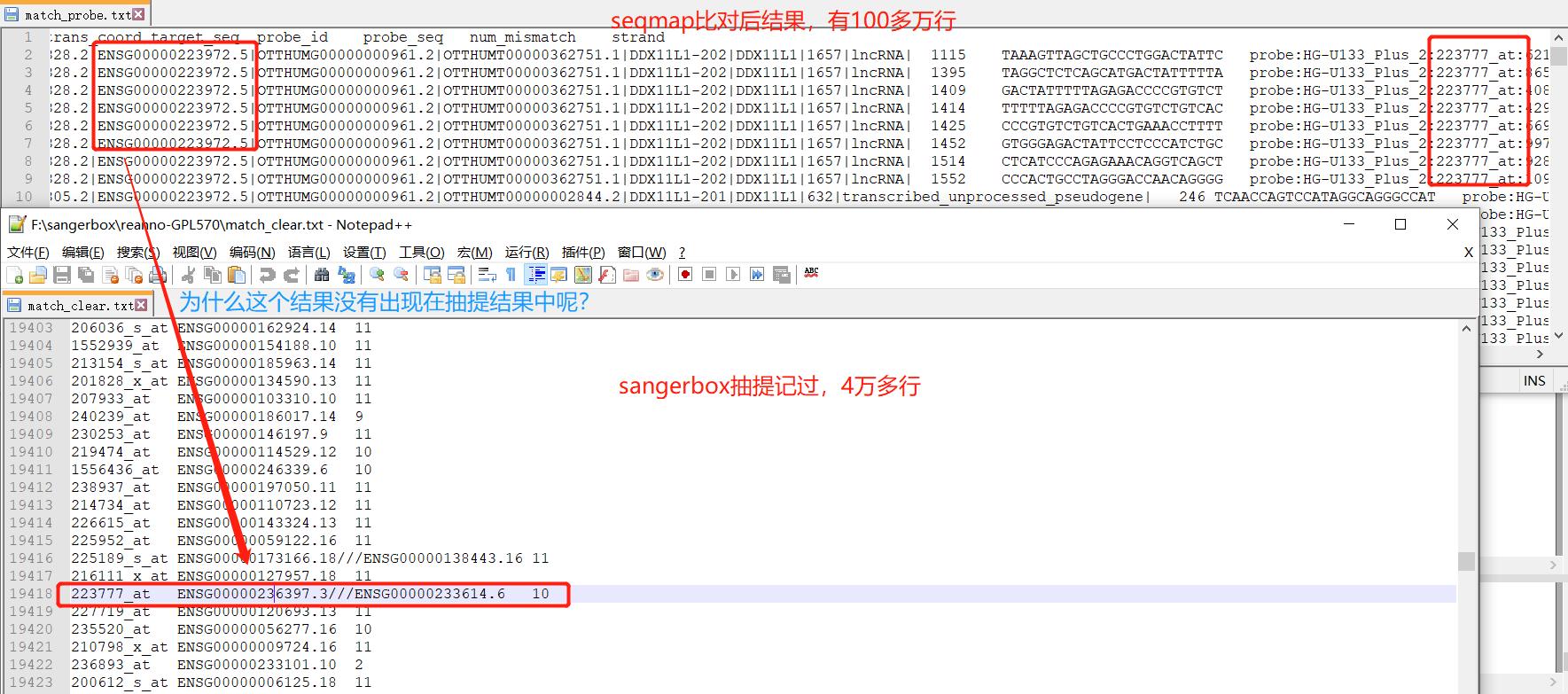 attachments-2019-08-kbUuLP7X5d63480d9a45a.png
